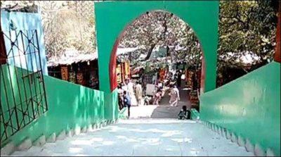 Shah Noorani Mazar-Tragedy