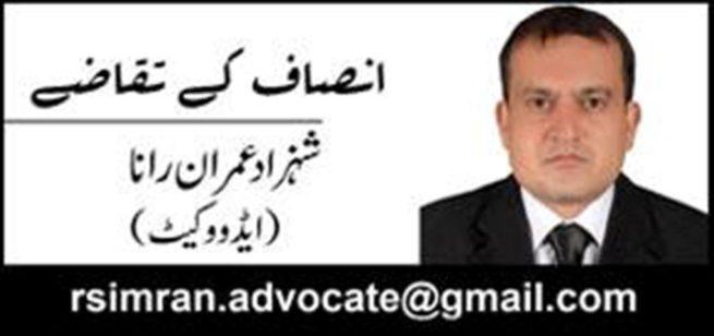 Shahzad Imran Rana Advocate