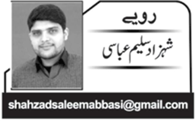 Shahzad Salim Abbasi