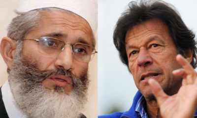 Sirajul Haq and Imran Khan