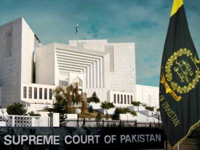 Supreme Court of PakistanSupreme Court of Pakistan