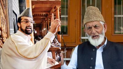 Syed Ali Shah Geelani and Mirwaiz Umar Farooq