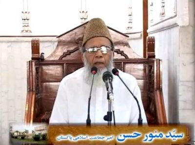 Syed Munawar Hasan