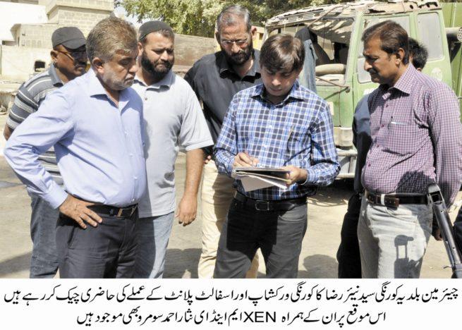 Syed Nayyar Raza