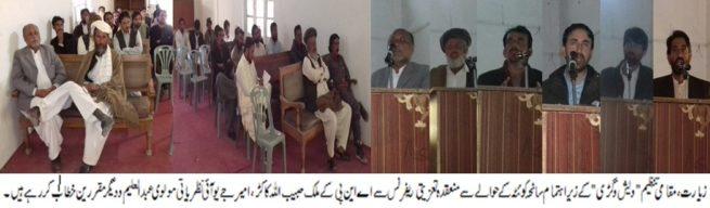 Taiati refreness Quetta