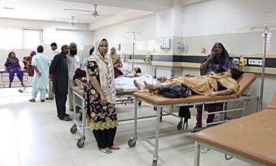 Talagang Hospital