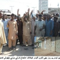 Talhar Protest And Strike