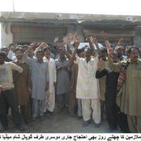 Talhar Town Mulazmeen ka Ehtajaj