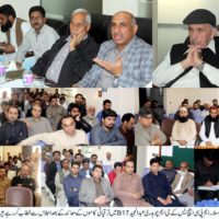 Taxila Meeting