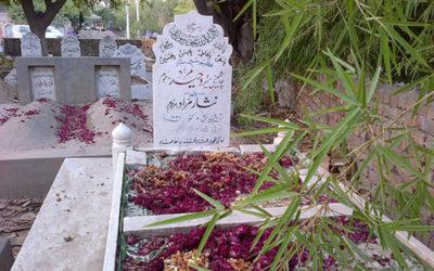Waheed Murad Grave
