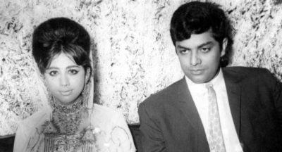 Waheed Murad and Wife