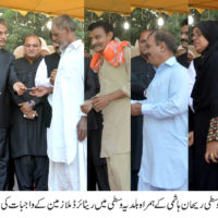 Waseem Akhtar Distribution Cheque