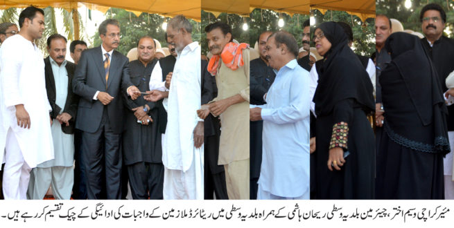 Waseem Akhtar Distribution Cheque