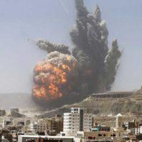 Yemen Aerial Attacks
