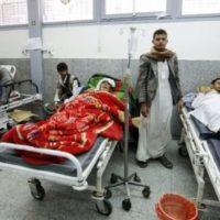 Yemen Hospital
