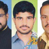 PATI Nawaz Gulzar