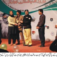 Abdul Majeed Receive Award