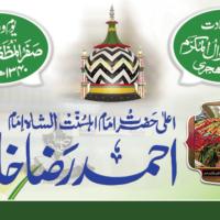 Ala Hazrat Imam Ahmed Shah Raza Khan