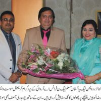 Ali Raza Receive Flower