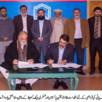 Alkhidmat Foundation Pakistan