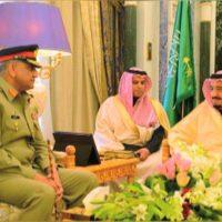 Army Chief-Shah Salman Meeting