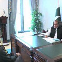 Chaudhry Nisar-Nawaz Sharif Meeting