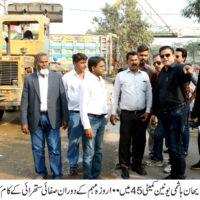 DMC Central Visit New Karachi