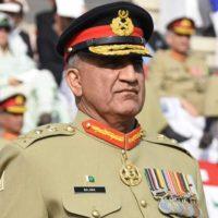 General Bajwa Kamar