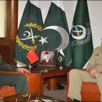 General Qamar Bajwa and China General Meet