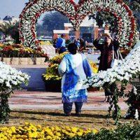 Greater Iqbal Park
