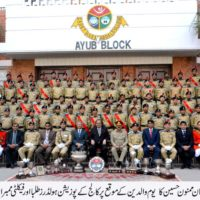 Group Photo with President Pakistan Mamnoon Hussain
