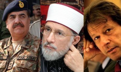 Imran Khan, Tahirul Qadri and Raheel Sharif
