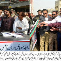 Inaugurate Mobile uc Office