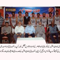 KARACHI BASKETBALL ASSOCIATION