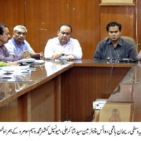 Karachi Meeting