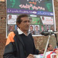 Mushaira on Quaid e Azam Day