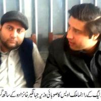 Malik Awais Group