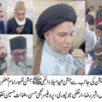 Mehfil e Milad Hyder Welfare Organisation Pakistan