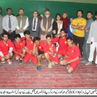 NBP Cup Basketball Tournament