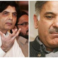 Nisar and Shahbaz