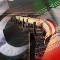 Pak Iran Gas Pipeline Project
