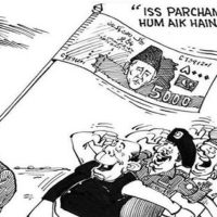 Pakistan Corruption