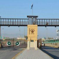 Pakistan Iran Gate