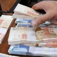 Pakistani Currency Bundles