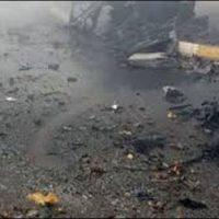 Peshawar Market Blast