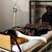 Quetta Hospital