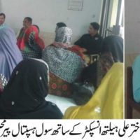 Rana Akhtar Meet Polio Workers