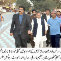 Safai Mohim Mayor Karachi Visit