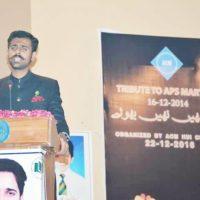 Shuhada e Pakistan Seminar
