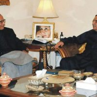 Shujaat and Zardari Meeting